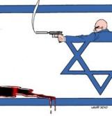 ISRAEL DISPARA