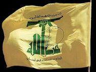 hezbollah_flag-425px-001