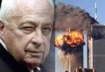 11s Operacion desde dentro o Mossad
