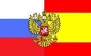 RUSIA ESPAÑA