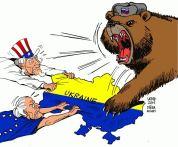 RUSIA UCRANIA EEUU UNION EUROPEA