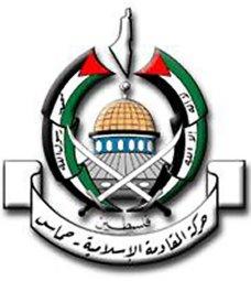 la guerra contra israel: