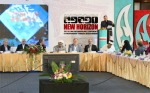CONFERENCIA NEW HORIZON IRAN 2014