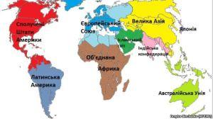 NAZEMROAYA MAPA DIVISION MUNDIAL