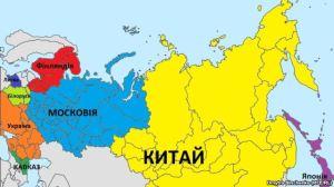 NAZEMROAYA MAPA DIVISION RUSIA