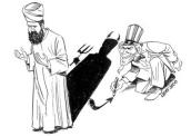 ISLAM ISLAMOFOBIA EEUU