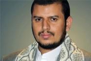 YEMEN Líder de Ansarolá (Houthi) Abdul-Malik al-Houthi