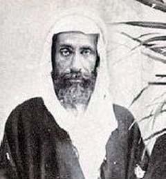 Mohamed Ibn Abd al-Wahhab
